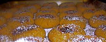 Zomick's Kosher Bakery - Recipes